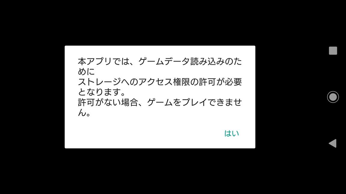 Screenshot_20200712-020848