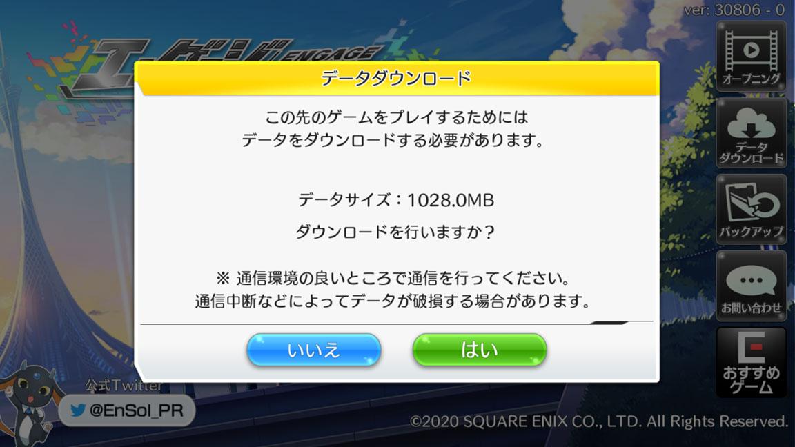 Screenshot_20200712-020917