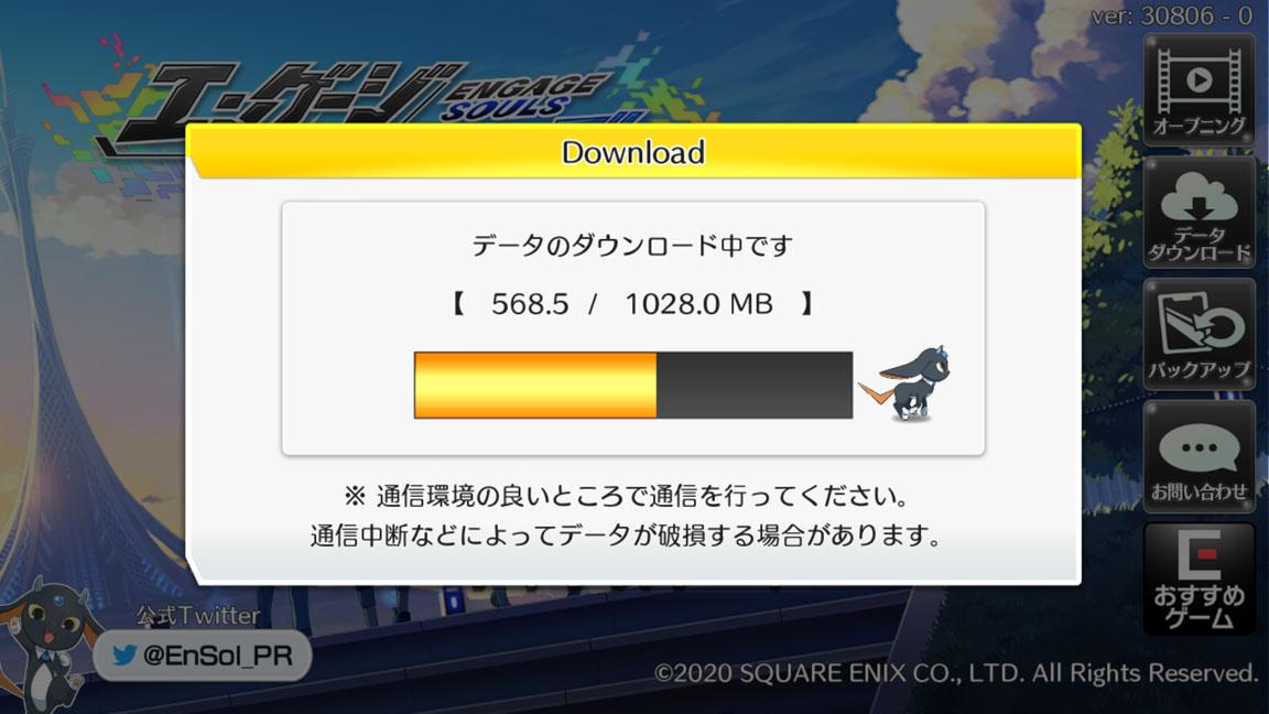 Screenshot_20200712-021449