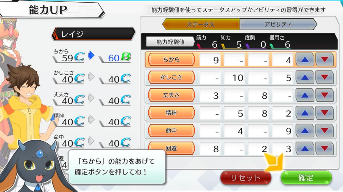 Screenshot_20200712-022340