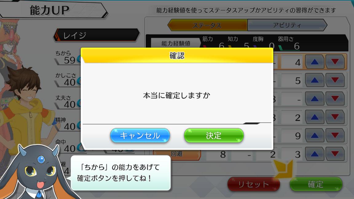 Screenshot_20200712-022344