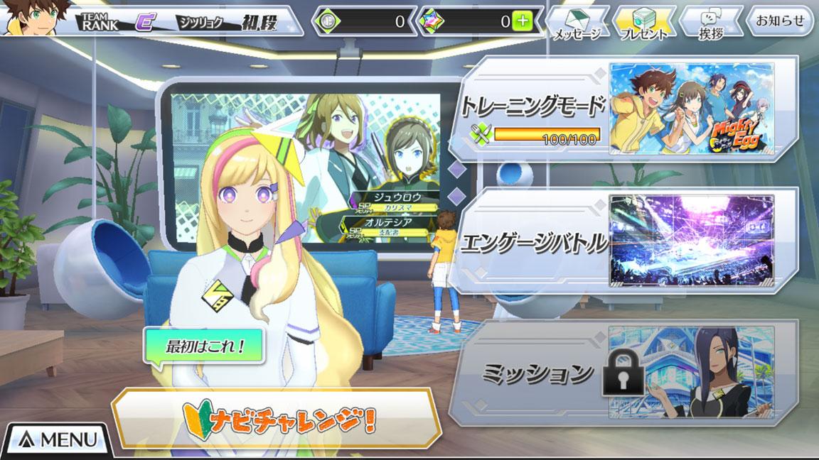Screenshot_20200712-022722