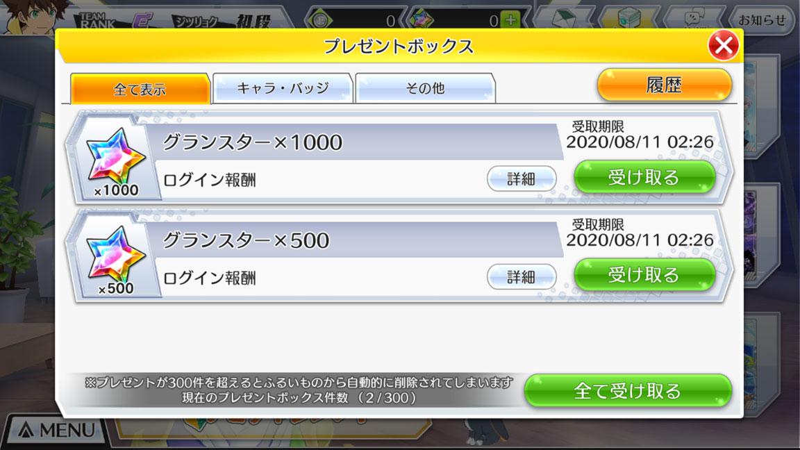 Screenshot_20200712-024014