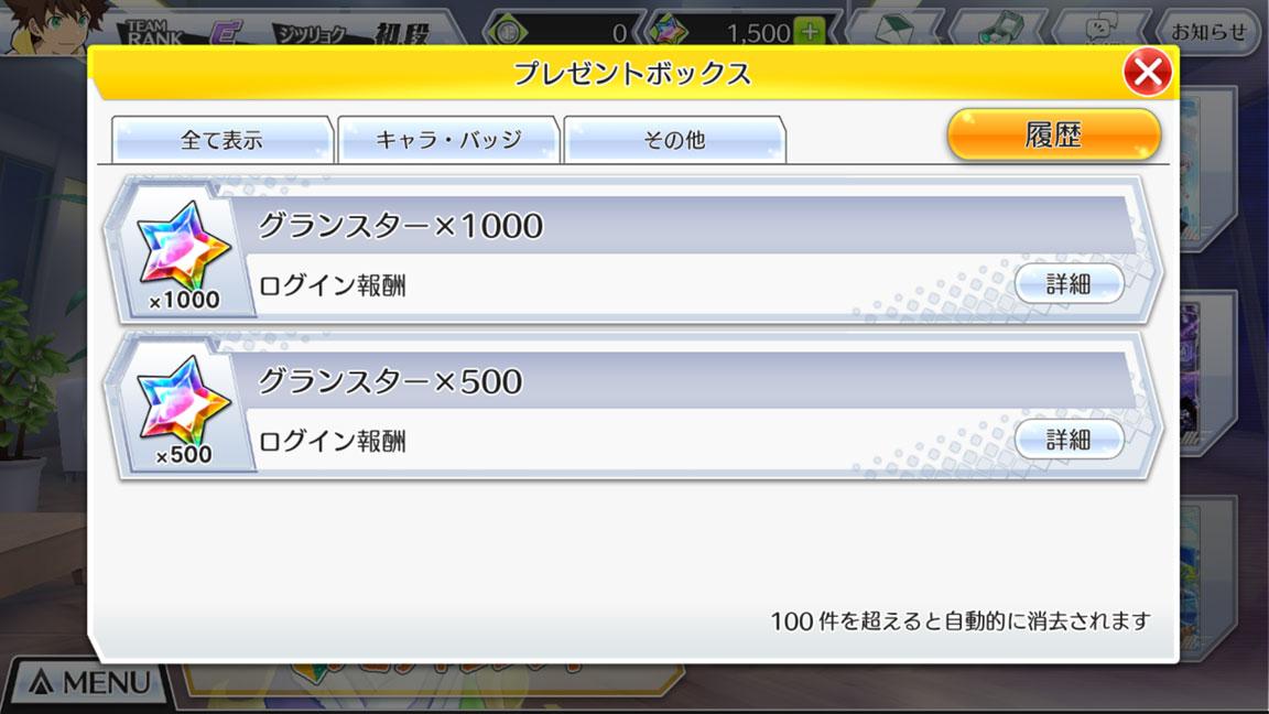 Screenshot_20200712-024024