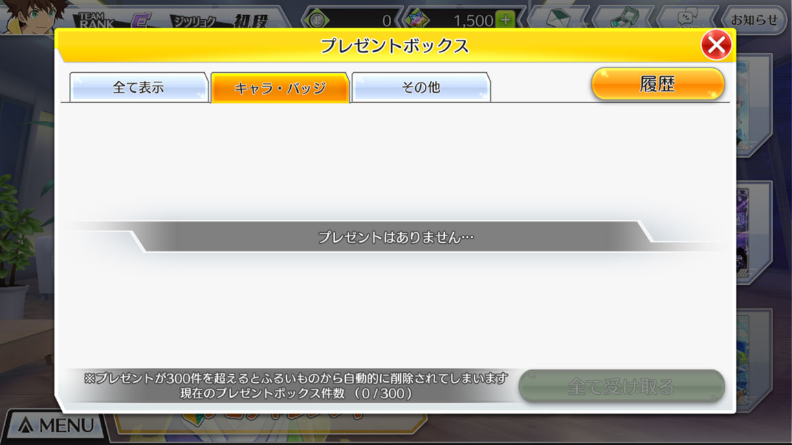 Screenshot_20200712-024028
