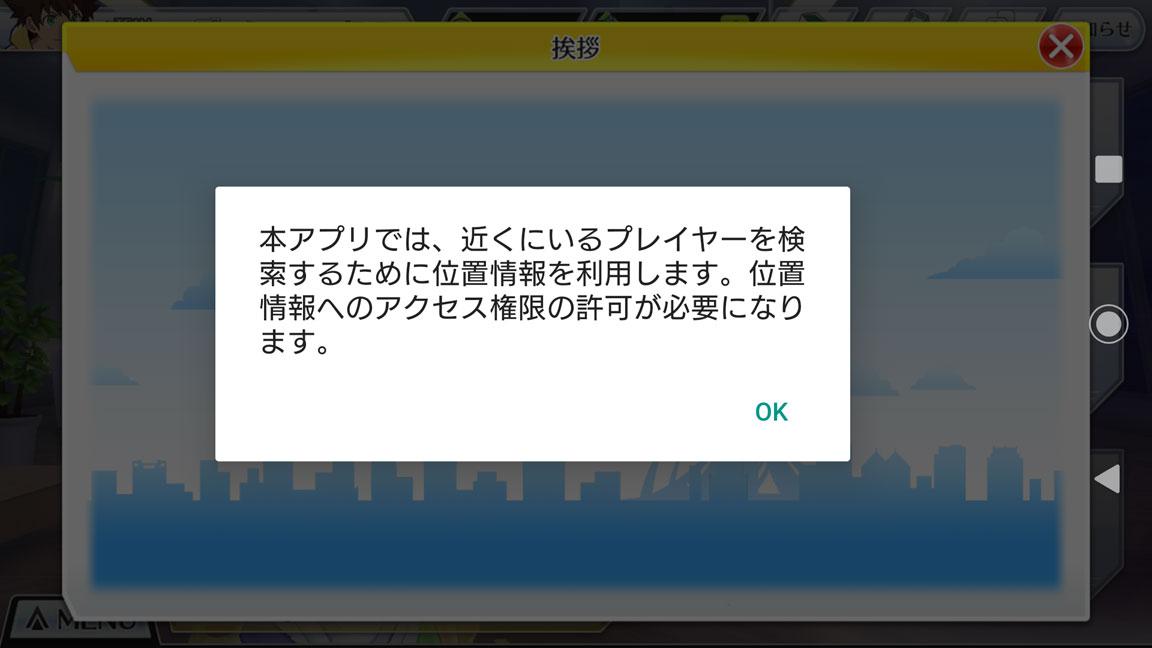 Screenshot_20200712-024036
