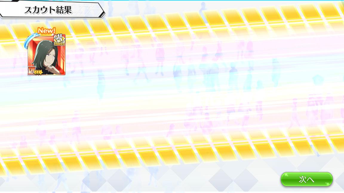 Screenshot_20200712-024515