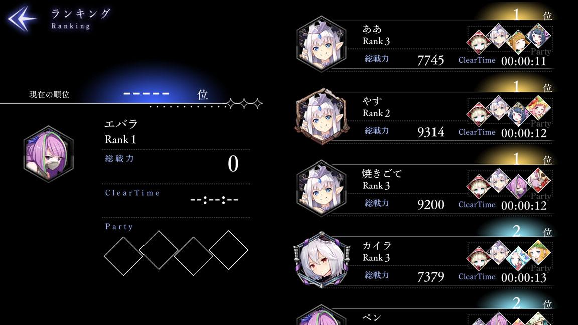 Screenshot_20200719-192404