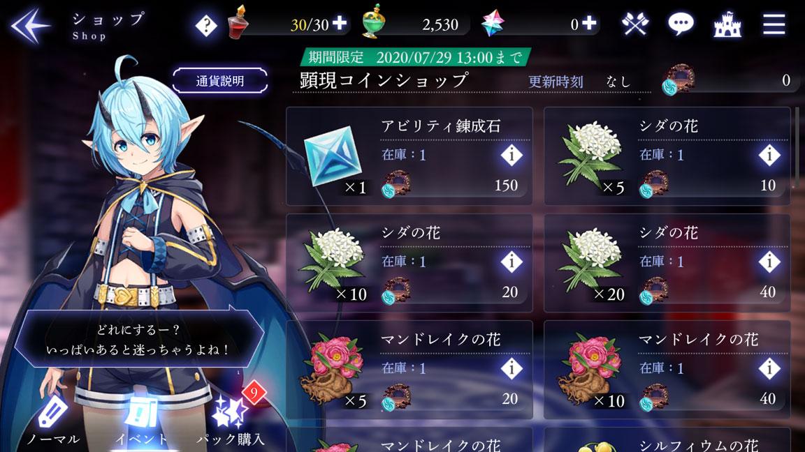 Screenshot_20200719-234430