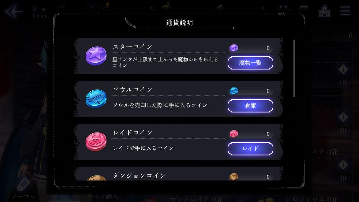 Screenshot_20200719-234437