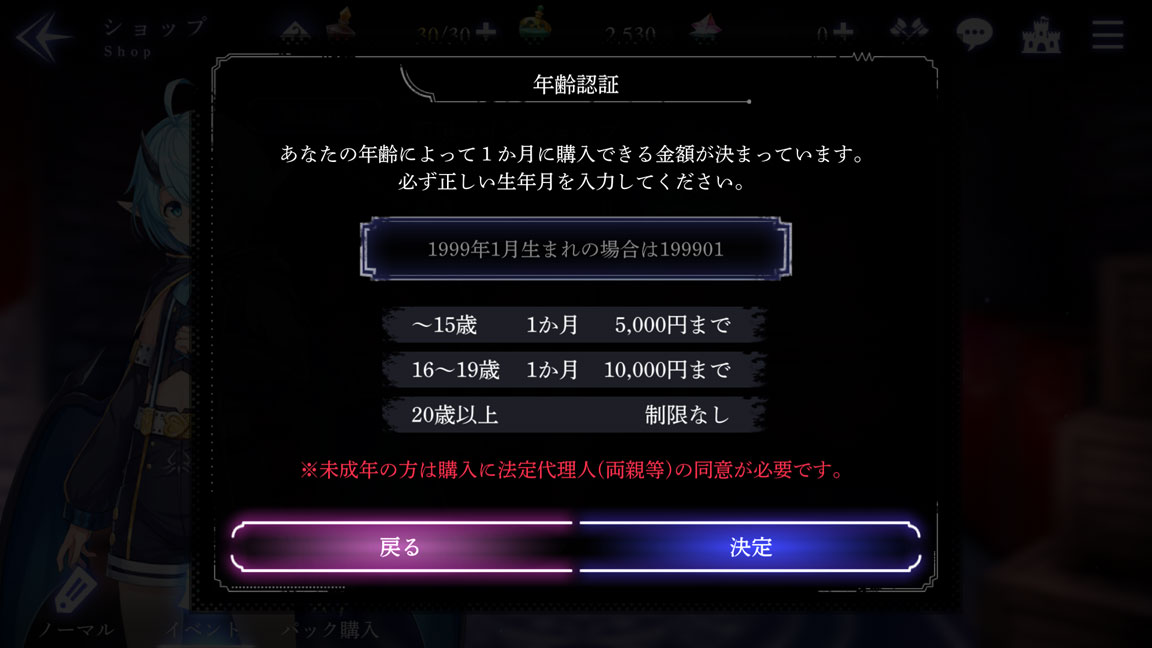 Screenshot_20200719-234502