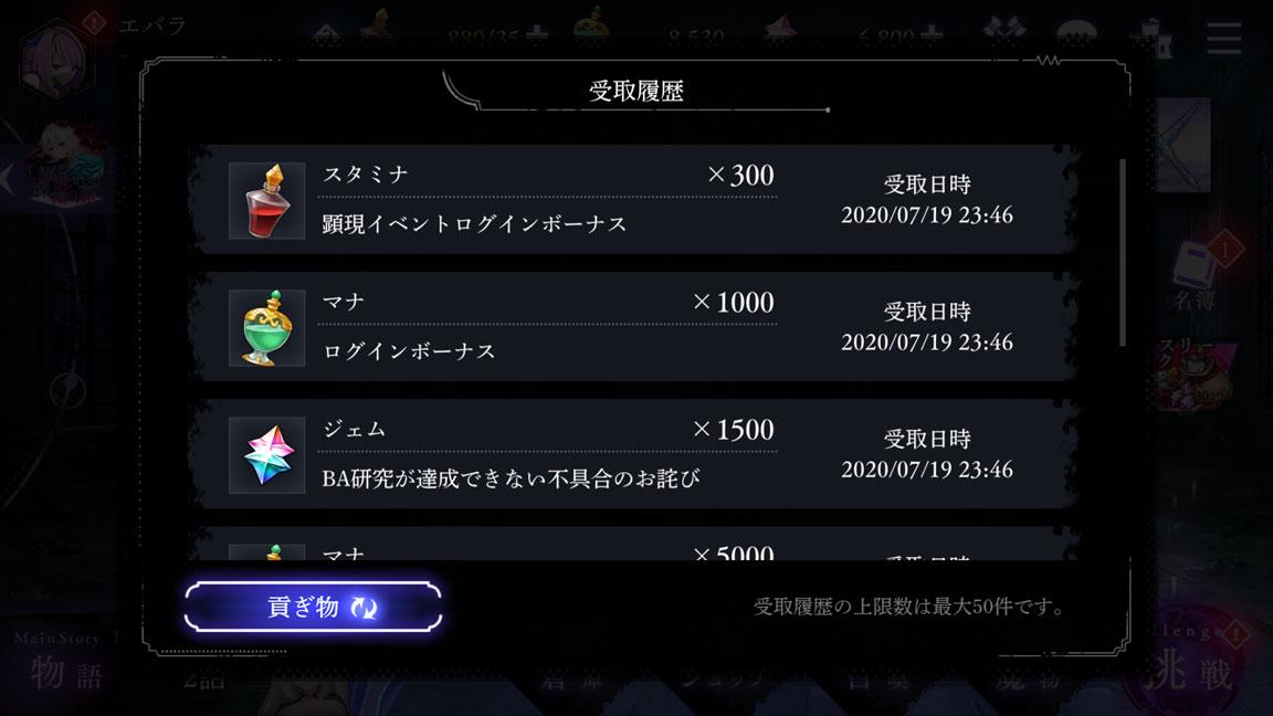 Screenshot_20200719-234638