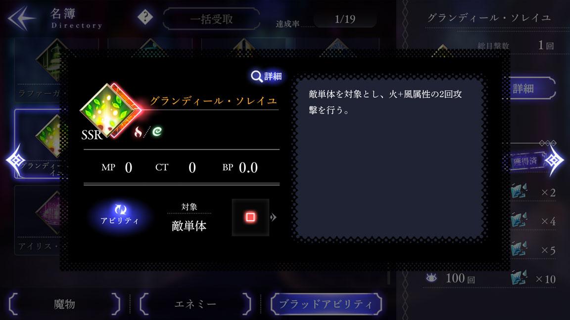 Screenshot_20200719-234732