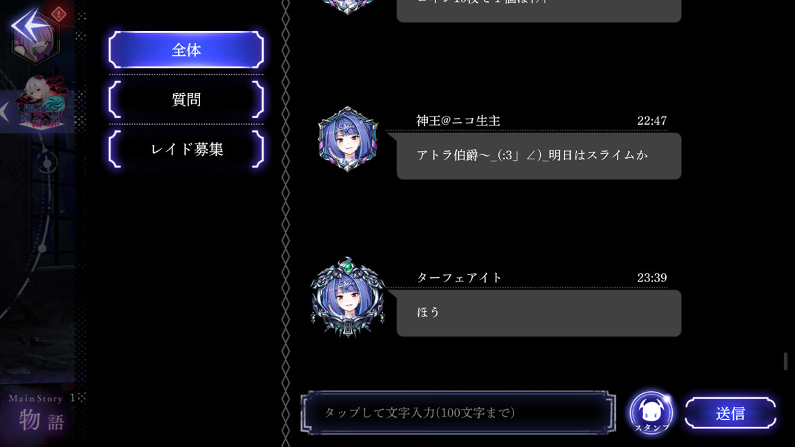 Screenshot_20200719-234810