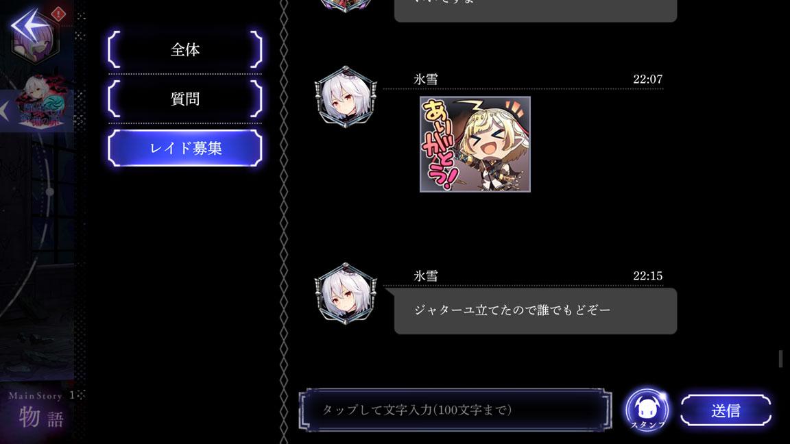Screenshot_20200719-234817
