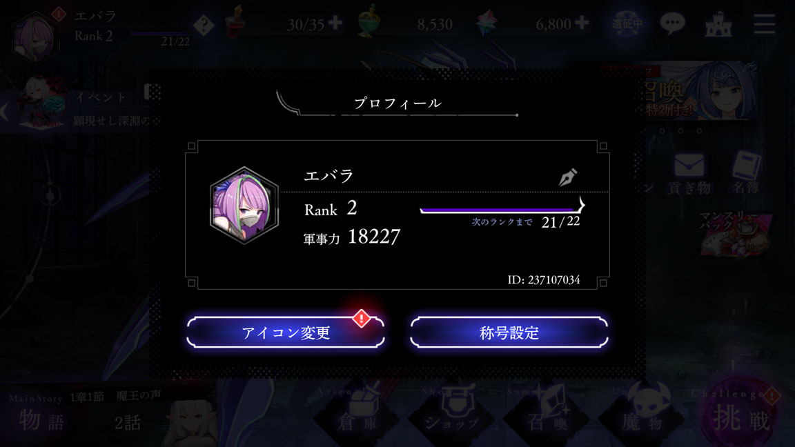 Screenshot_20200719-234856