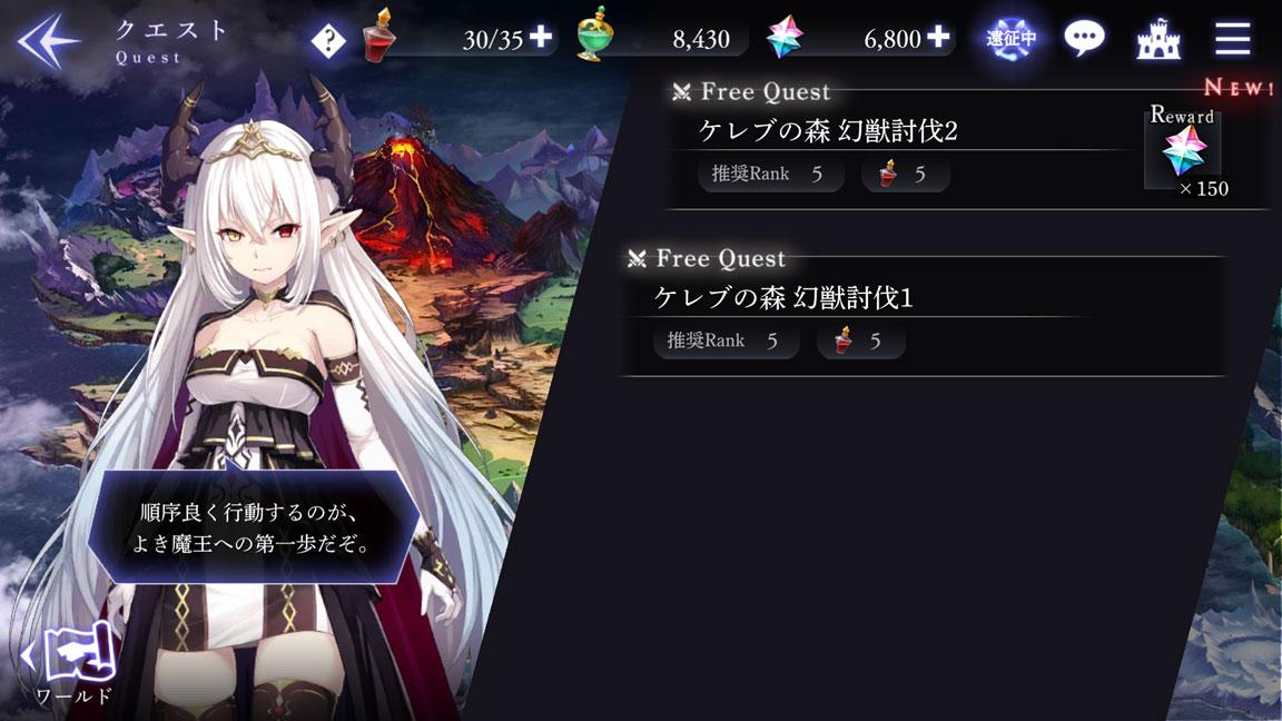 Screenshot_20200719-235102