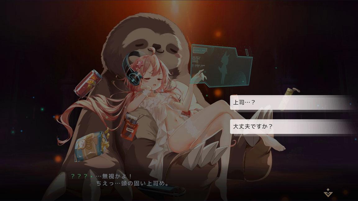 Screenshot_20200720-000029