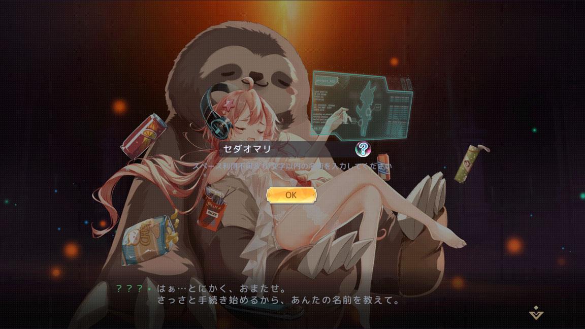 Screenshot_20200720-000036