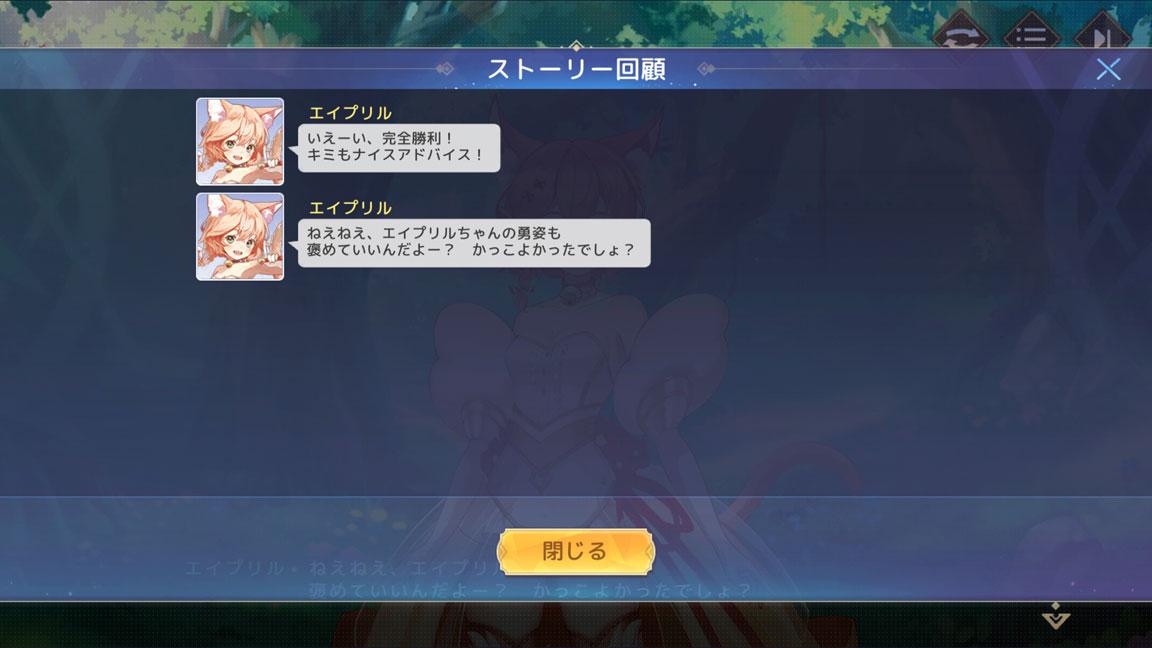 Screenshot_20200720-000225