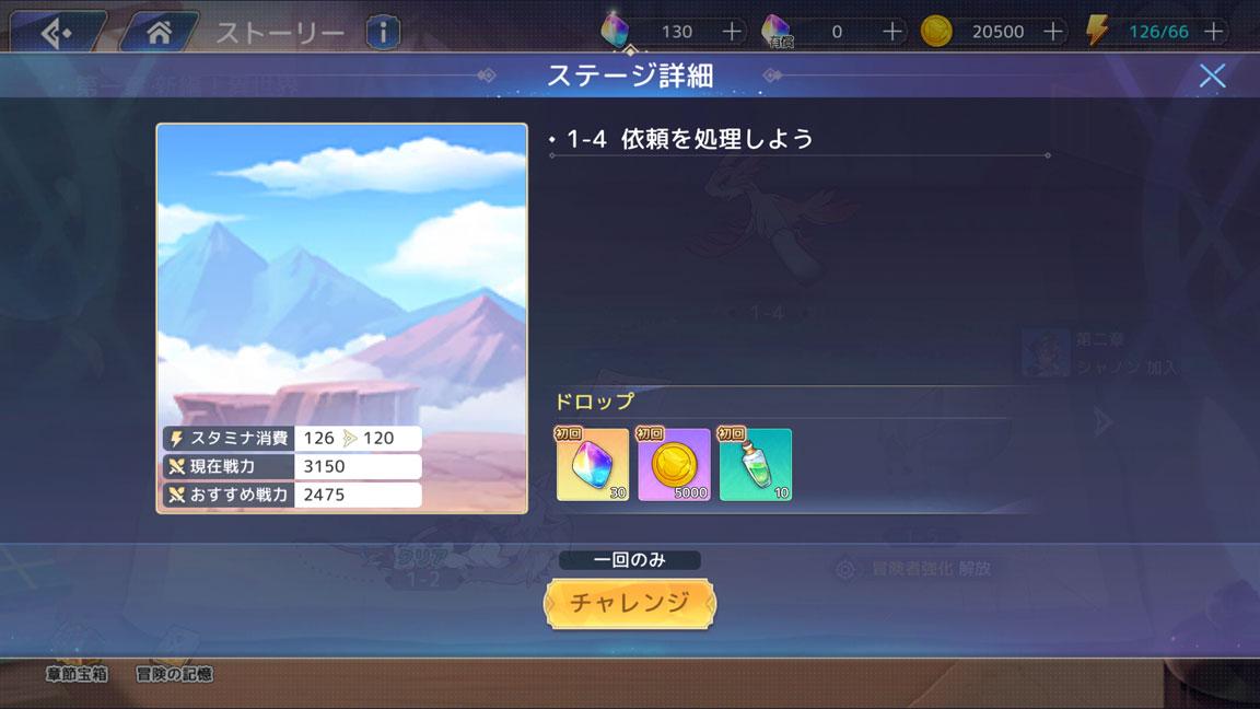 Screenshot_20200720-000540