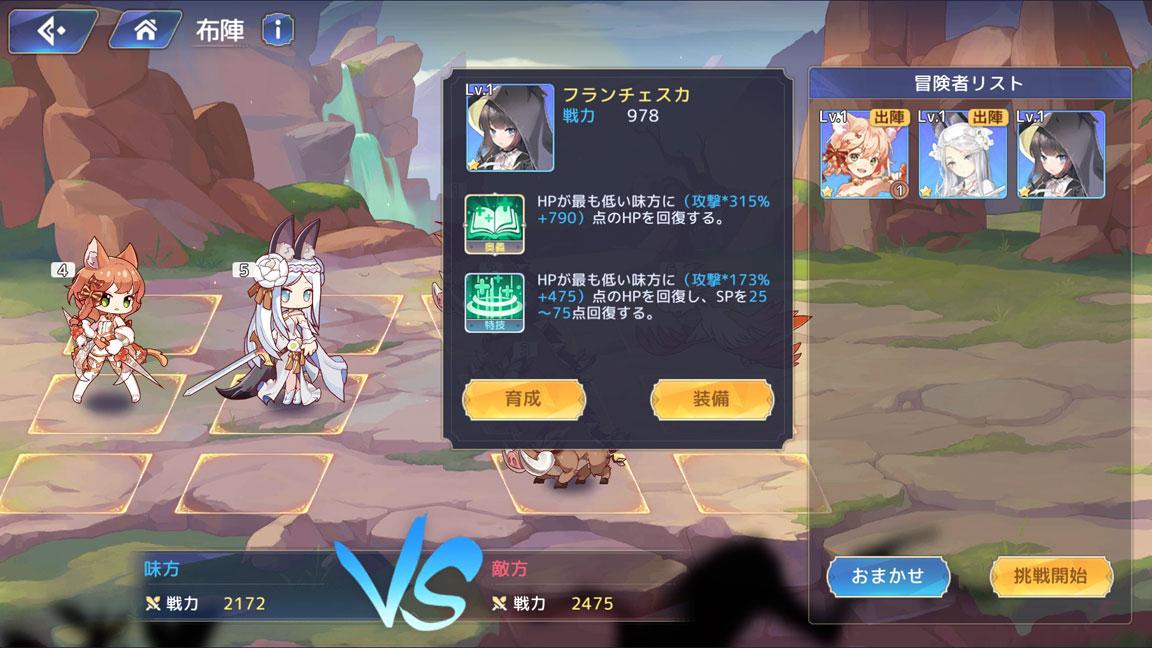 Screenshot_20200720-000547