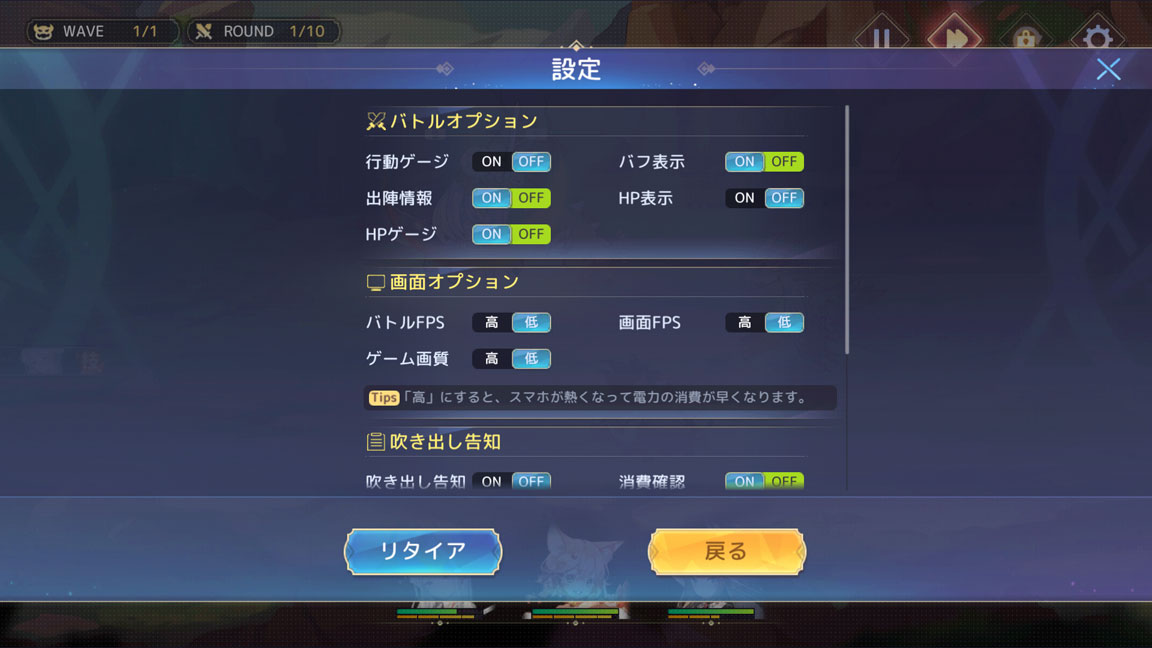 Screenshot_20200720-000644
