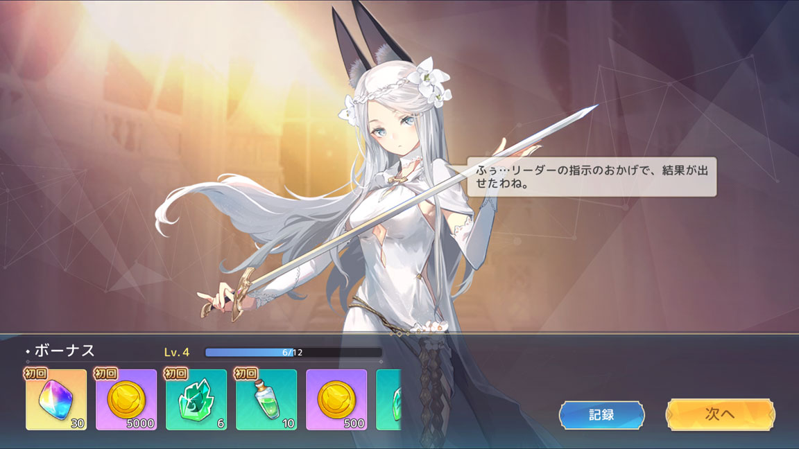 Screenshot_20200720-000759