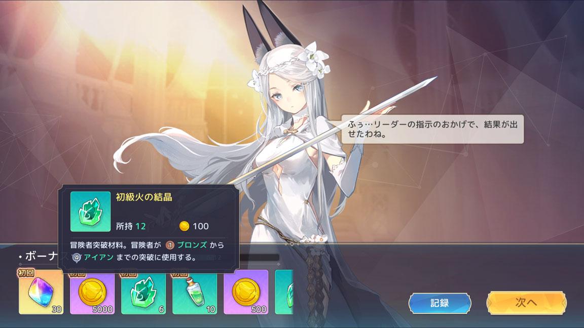 Screenshot_20200720-000803