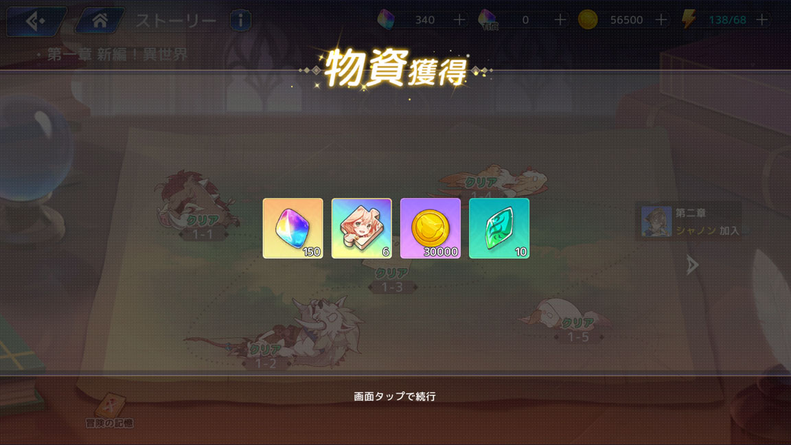 Screenshot_20200720-001057