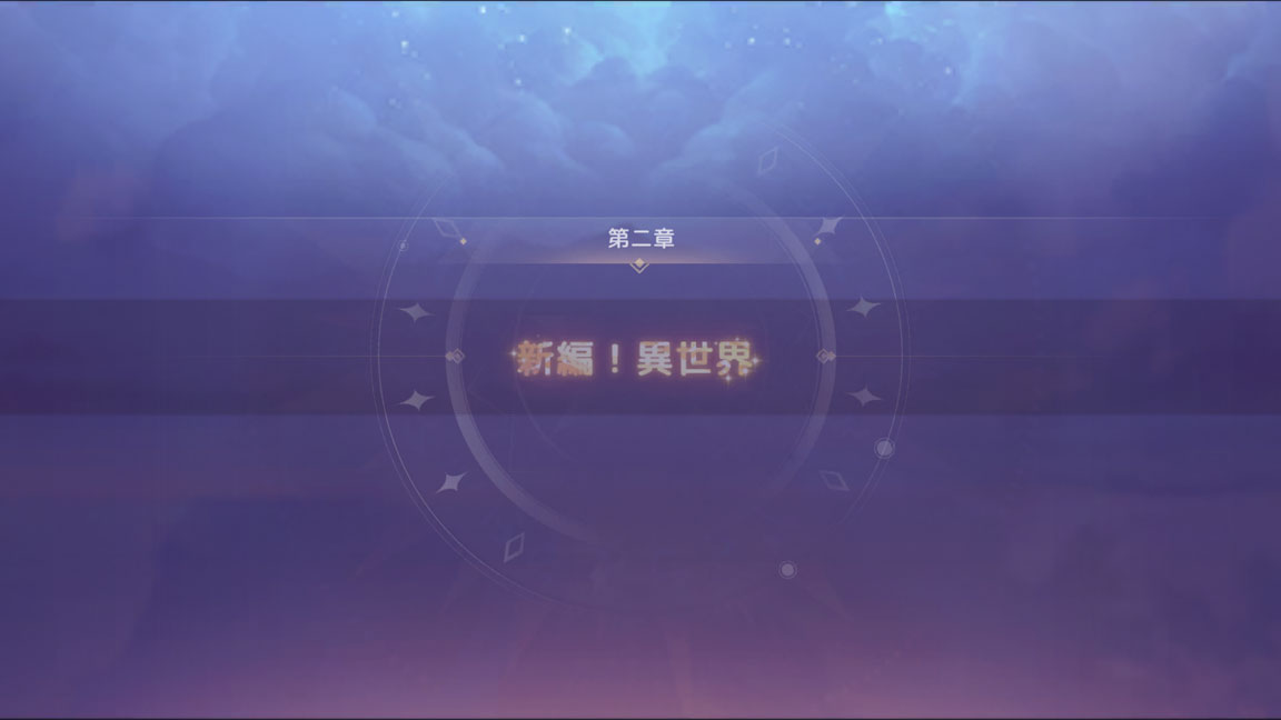 Screenshot_20200720-001102