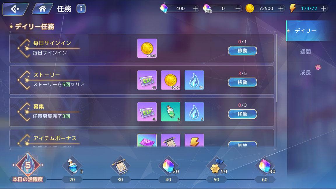Screenshot_20200720-001427