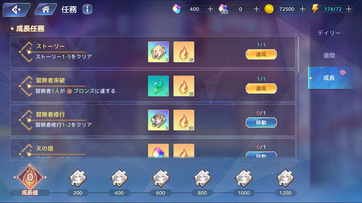 Screenshot_20200720-001431