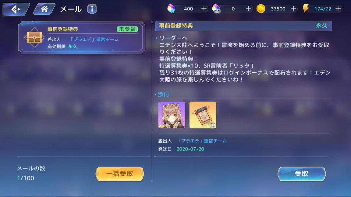 Screenshot_20200720-001710