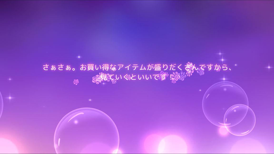 Screenshot_20200720-001714