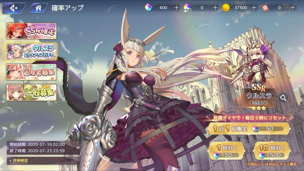 Screenshot_20200720-001850