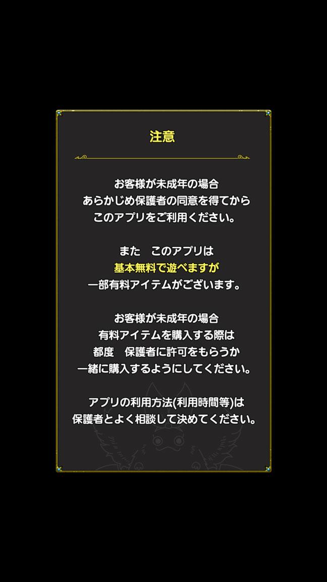 Screenshot_20200720-170816