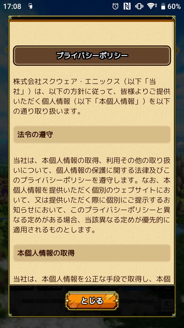 Screenshot_20200720-170834
