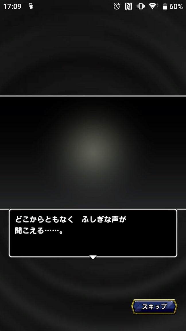 Screenshot_20200720-170938