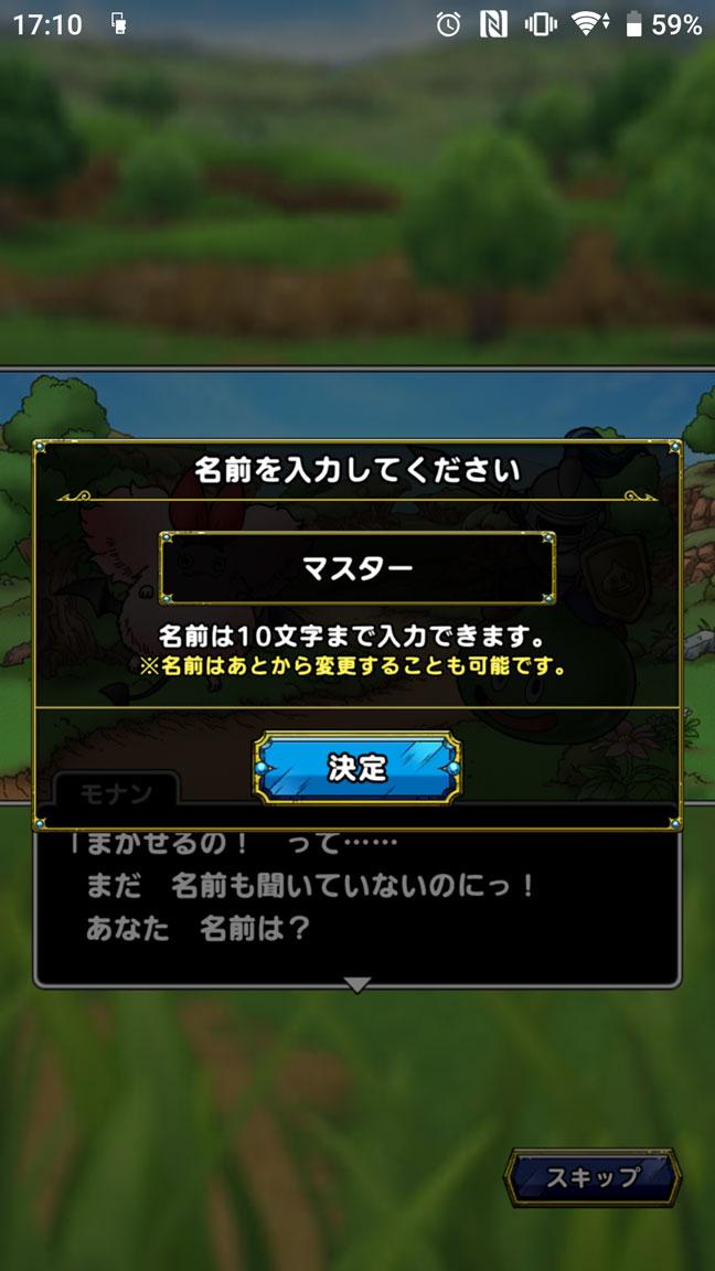 Screenshot_20200720-171021