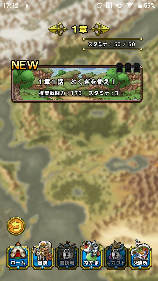 Screenshot_20200720-171237