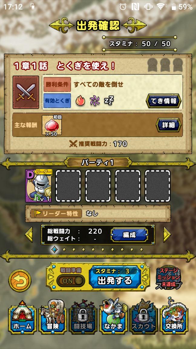 Screenshot_20200720-171242
