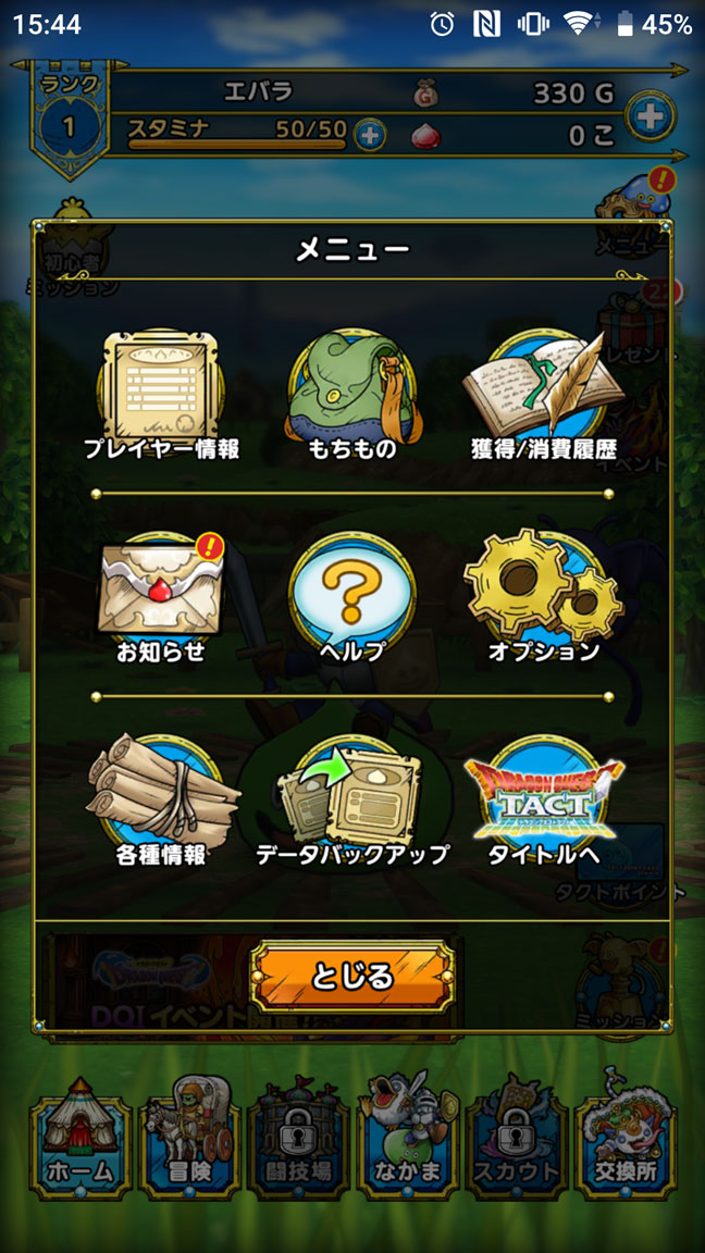 Screenshot_20200726-154413