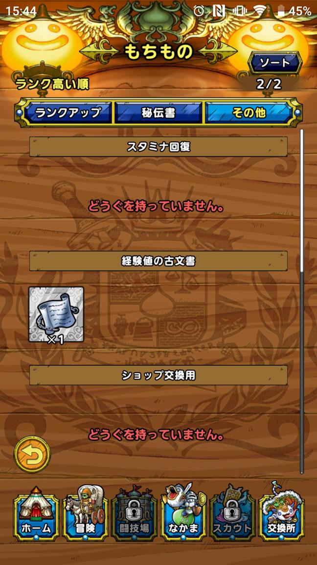Screenshot_20200726-154434