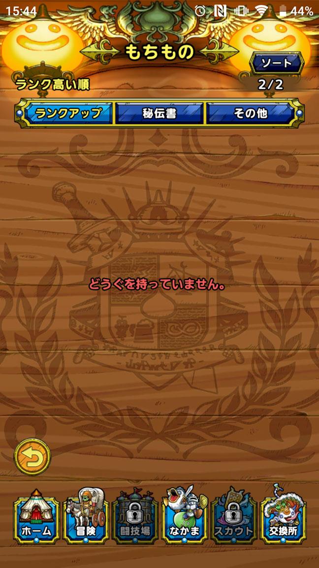 Screenshot_20200726-154450