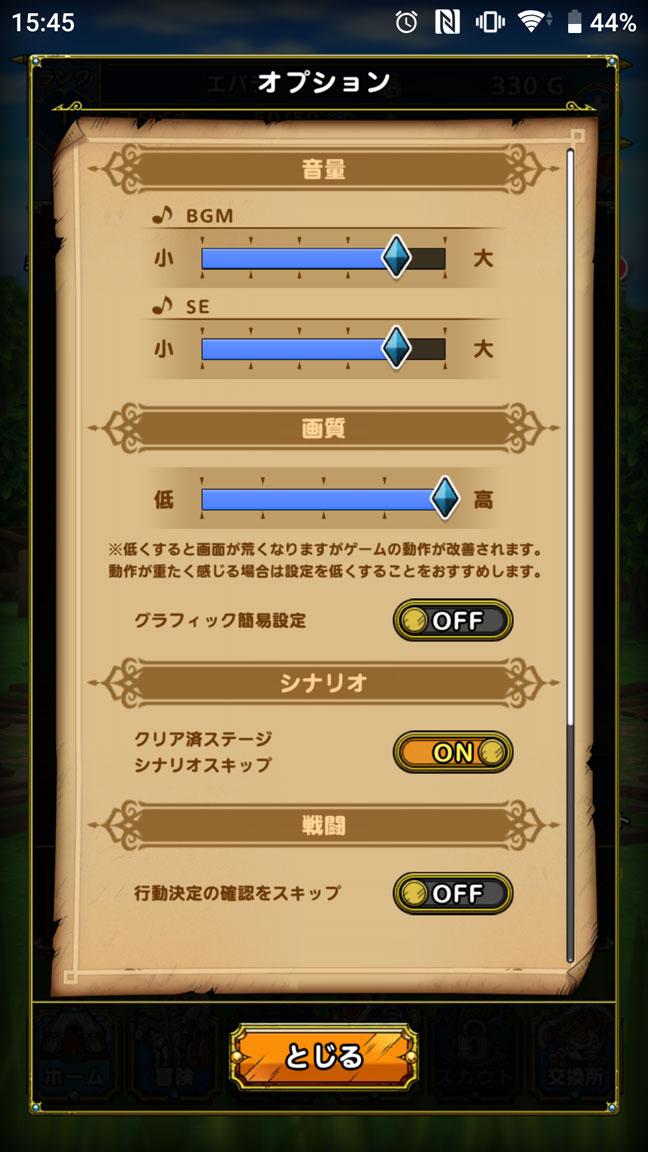 Screenshot_20200726-154530