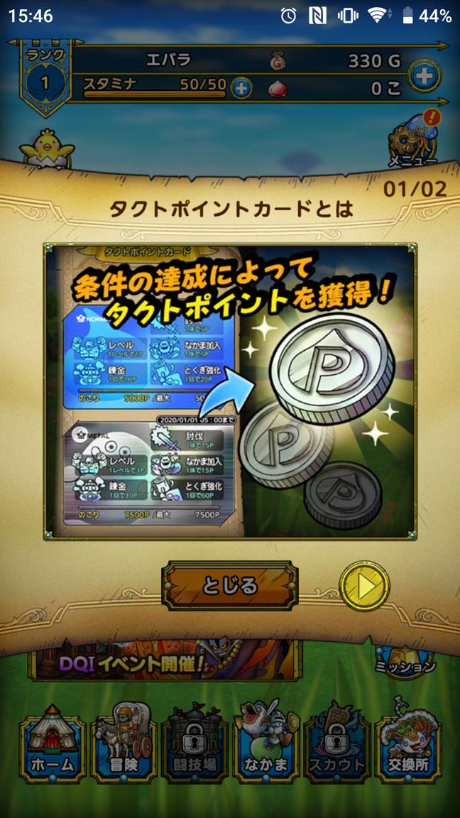 Screenshot_20200726-154604