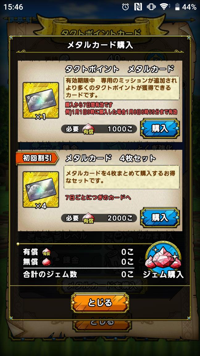 Screenshot_20200726-154633