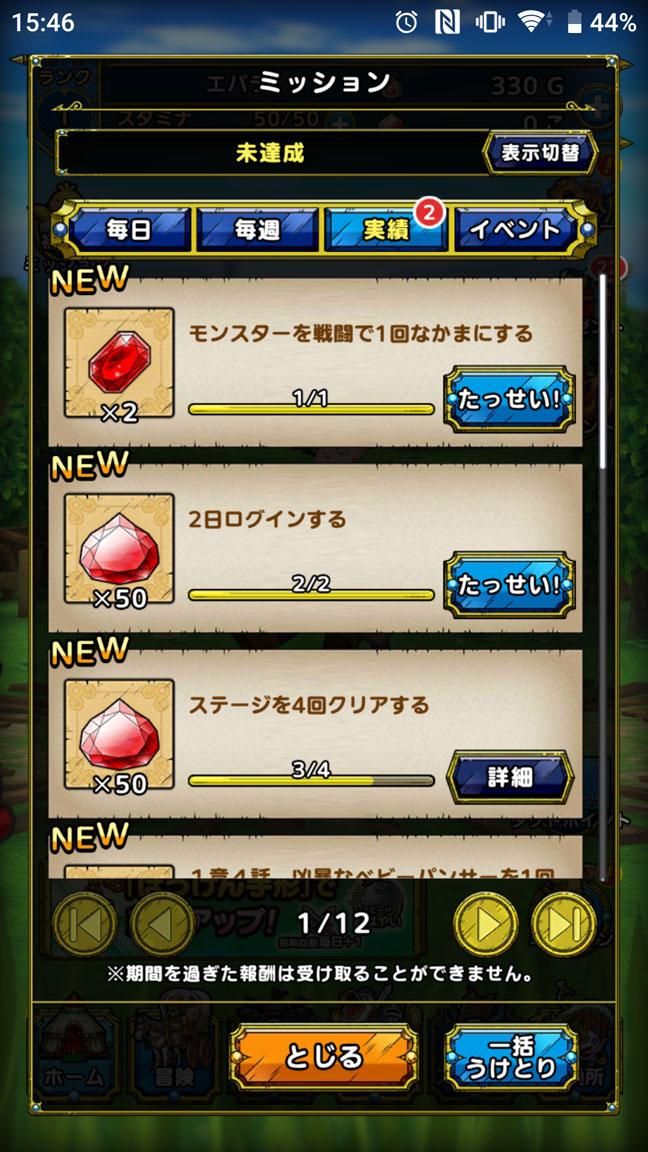 Screenshot_20200726-154646