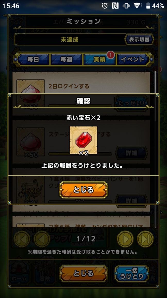 Screenshot_20200726-154650